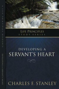 Developing_a_Servant's_Heart: