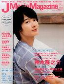J Movie Magazine(vol.14(2016))