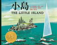 The_Little_Island