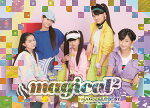 MAGICAL☆BEST-Completemagical2Songs-(初回限定盤CD+DVD)(ライブ盤)[magical2]