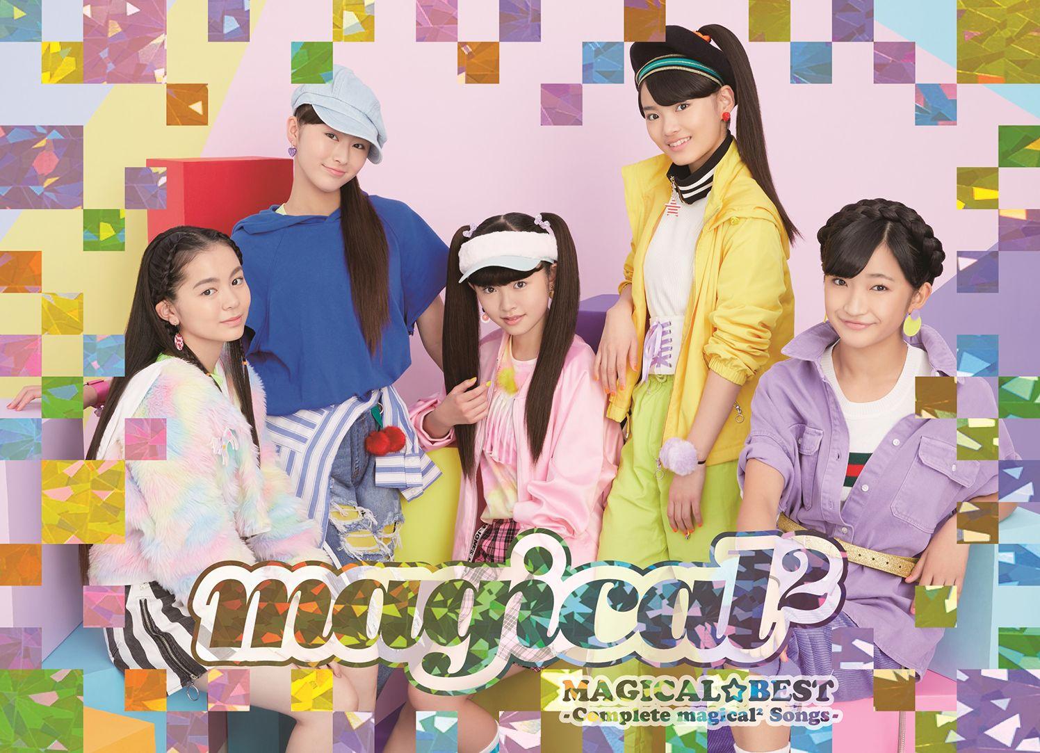 MAGICAL☆BEST -Complete magical2 Songs- (初回限定盤 CD+DVD) (ライブ盤) [ magical2 ]