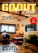 GO OUT Livin' mini(Vol.10)