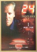 24(TWENTY FOUR) 2(1(08:00-14:00))