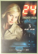 24(TWENTY FOUR) 2(3(20:00-02:00))