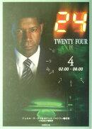 24(TWENTY FOUR) 2(4(02:00-08:00))