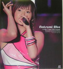 Natsumi Abe in hello! project 2004 summe