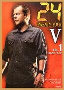 24(TWENTY FOUR) 5(vol.1(07:00-13:)
