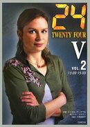24(TWENTY FOUR) 5(vol.2(13:00-19:)