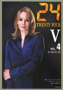 24(TWENTY FOUR) 5(vol.4(01:00-07:)