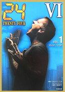 24(TWENTY FOUR) 6(vol.1(06:00-12:)
