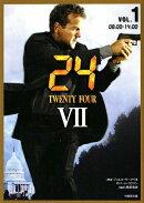 24(TWENTY FOUR) 7(vol.1(08:00-14:)