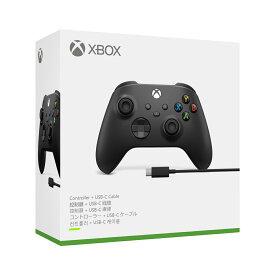 Xbox ワイヤレス コントローラー + USB-C ケーブル