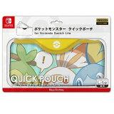 【予約】ポケットモンスター クイックポーチ for Nintendo Switch Lite フレンズ