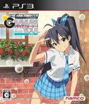 アイドルマスター アニメ&G4U!パック VOL.7