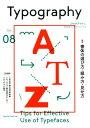 タイポグラフィ(ISSUE 08) 特集:書体の選び方・組み方・見せ方 [ グラフィック社 ]