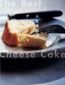 人生最高のチーズケーキ Mr.CHEESECAKE田村浩二 [ 田村浩二 ]