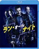 ラン・オールナイト【Blu-ray】