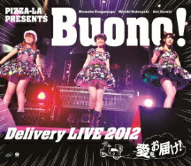 PIZZA-LA Presents Buono! Delivery LIVE 2012 〜愛をお届け!〜【Blu-ray】 [ Buono! ]