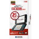 【2DSLL】 貼りやすい液晶保護フィルム ピタ貼り for Newニンテンドー2DS LL