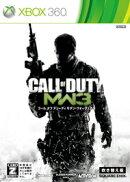 コール オブ デューティ モダン・ウォーフェア3 (吹き替え版)Xbox360版