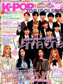 K-POP TOP IDOLS(vol.11)