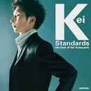 Kei スタンダード 〜the best of Kei Kobayashi
