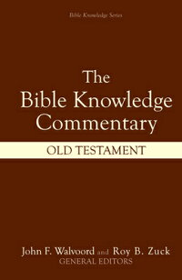 Bible_Knowledge_Commentary:_Ol