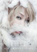 雪の華15周年記念ベスト盤 BIBLE (初回限定盤 3CD+Blu-ray)