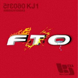 KJ1 F・T・O (ハッピープライス盤) [ 関ジャニ∞ ]