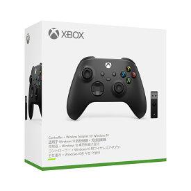 Xbox ワイヤレス コントローラー + ワイヤレス アダプタ for Windows 10