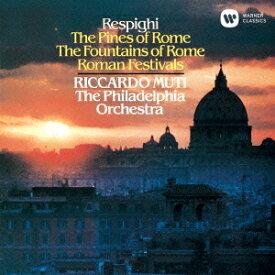 レスピーギ:ローマの松 ローマの噴水 ローマの祭り [ リッカルド・ムーティ ]