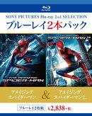 アメイジング・スパイダーマン/アメイジング・スパイダーマン2 【Blu-ray】