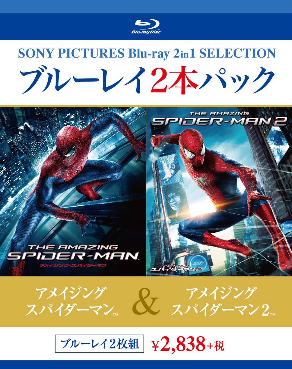 アメイジング・スパイダーマン/アメイジング・スパイダーマン2 【Blu-ray】 [ アンドリュー・ガーフィールド ]
