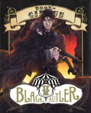 黒執事 Book of Circus V 【完全生産限定版】【Blu-ray】