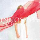 INNOSENSE (初回限定盤 CD+DVD)