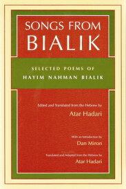 Songs from Bialik: Selected Poems of Hayim Nahman Bialik SONGS FROM BIALIK (Judaic Traditions in Literature, Music, and Art) [ Atar Hadari ]