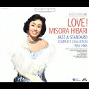 ラヴ! ミソラ ヒバリ ジャズ&スタンダード コンプリート コレクション1955-1966