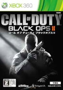 コール オブ デューティ ブラックオプスII [字幕版] Xbox360版