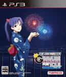 アイドルマスター アニメ&G4U!パック VOL.9