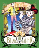 黒執事 Book of Circus III 【完全生産限定版】