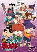TVアニメ「忍たま乱太郎」DVD 第18シリーズ 一の段