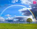 虹のある美しい風景カレンダー(2016)