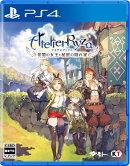 ライザのアトリエ プレミアムボックス PS4版