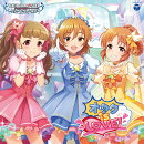 【楽天ブックス限定先着特典】THE IDOLM@STER CINDERELLA GIRLS STARLIGHT MASTER for the NEXT! 09 オタク is LOVE…