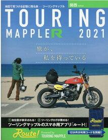 ツーリングマップル R関西