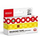Nintendo Labo マスキングテープ スーパーマリオ(キノコ/ハテナブロック)
