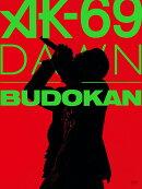 DAWN in BUDOKAN(初回盤パッケージ仕様)