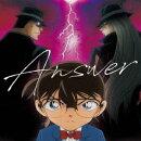 ANSWER (名探偵コナン盤)