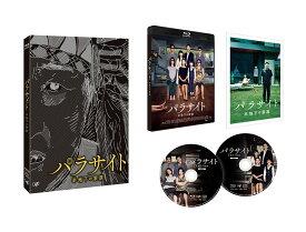 パラサイト 半地下の家族【Blu-ray】 [ ソン・ガンホ ]