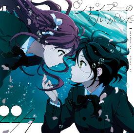 シャンプーの匂いがした (Type-B CD+DVD) [ 22/7 ]